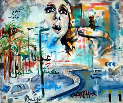 Beirut 2 Print by Khalid Hussein