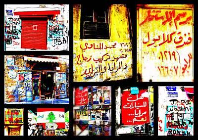 Beirut Funky Graffiti Walls Art Print by Funkpix Photo Hunter