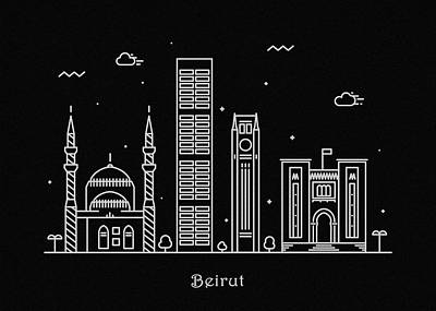 Abstract Landscape Drawing - Beirut Skyline Travel Poster by Inspirowl Design
