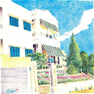 Painting - Beit Nahas by Joe Dagher