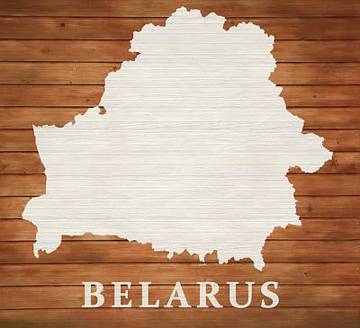 Stellar Interstellar - Belarus Rustic Map On Wood by Dan Sproul