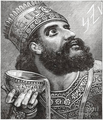 Belshazzar Art Print