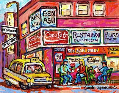 Jewish Montreal Painting - Ben Ash Rue St Catherine St Laurent Montreal Memories Retaurant Cafe Scene Vintage Painting Cspandau by Carole Spandau