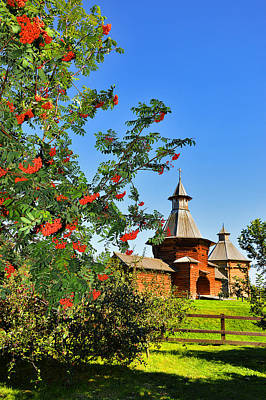 Berry Harvest. Passage Gate From Nikolo-korelsky Monastery. Original by Andy Za