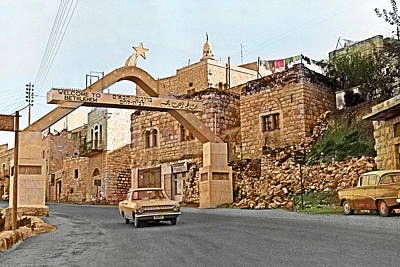 Photograph - Bethlehem 1960s by Munir Alawi