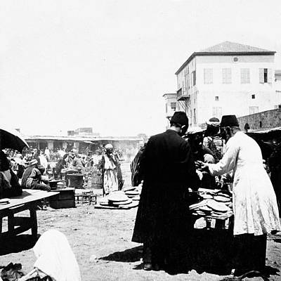 Photograph - Bethlehem Marketplace 1900 by Munir Alawi