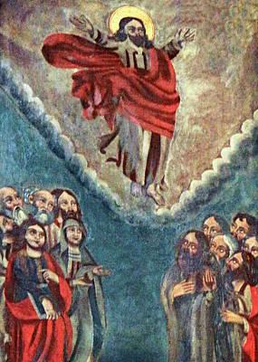 Photograph - Bethlehem Resurrection Painting by Munir Alawi