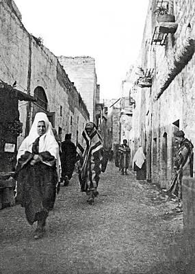 Photograph - Bethlehem Star Road 1934 by Munir Alawi