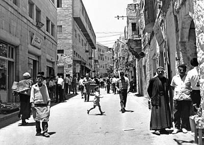 Photograph - Bethlehem Star Street 1967 by Munir Alawi
