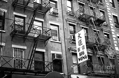 Photograph - Big Wong In Chinatown by John Rizzuto