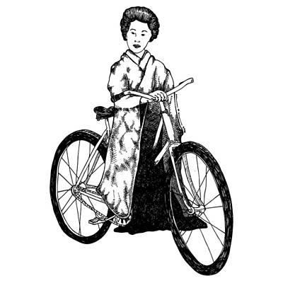 Person Drawing - Bike Geisha by Karl Addison