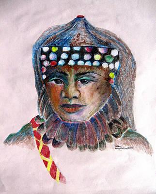Bilah Art Print by Mindy Newman