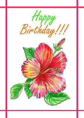 Watercolor Floral Painting - Birthday Hibiscus by Irina Sztukowski