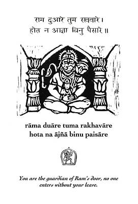 Devotional Painting - Black And White Hanuman Chalisa Page 37 by Jennifer Mazzucco