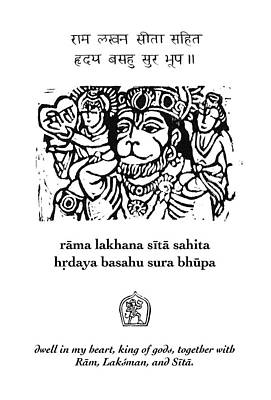 Black And White Hanuman Chalisa Page 58 Art Print by Jennifer Mazzucco