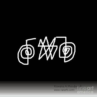 Digital Art - Black White 9 by Rizwana Mundewadi