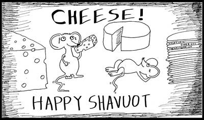 Thedailydose.com Drawing - Blessed Are The Cheese Makers by Yasha Harari
