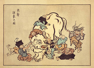 Drawing - Blind Monks Examining An Elephant by Hanabusa Itcho