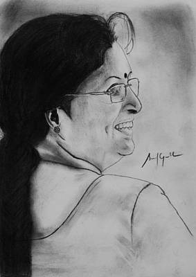 Charcoal Drawing - Bliss by Sunil Gowthem