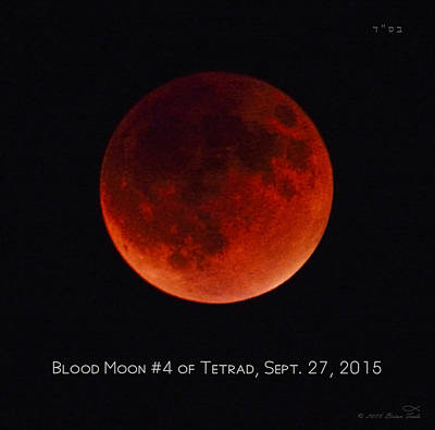 Blood Moon #4 Of Tetrad, Without Location Label Art Print by Brian Tada