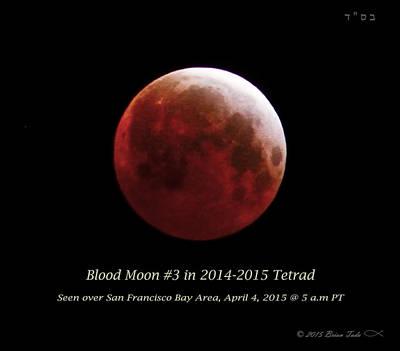 Blood Moon # 3 In Tetrad Art Print