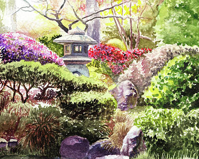 Japanese Tea Garden Painting - Blossoming Garden by Irina Sztukowski