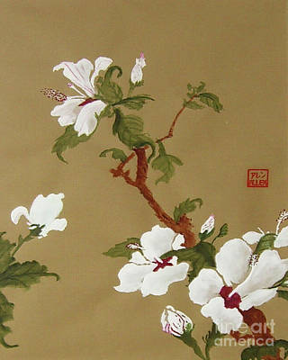 Blossoms - Chinese Watercolor Painting Art Print by Merton Allen
