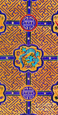 Tapestry - Textile - Blue Chinese Dragon by Unknown