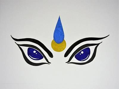 Drawing - Blue Eyes by Kruti Shah