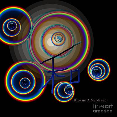 Digital Art - Blue Harmonies by Rizwana Mundewadi
