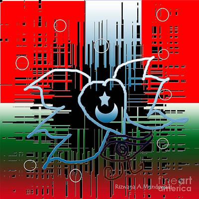 Digital Art - Blue Heart Flight Of Peace by Rizwana Mundewadi