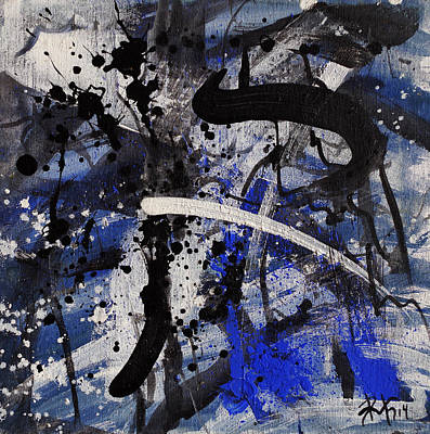 Direct From The Artist Painting - Blue by Ruth Gonzalez
