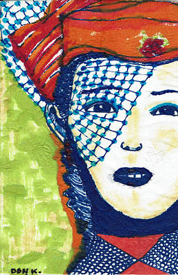 Blue Veil Art Print