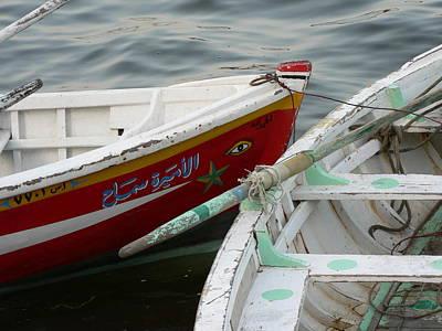 Boat Eye Art Print by James Lukashenko