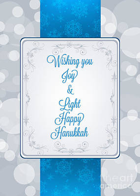 Digital Art - Bokeh Hanukkah by JH Designs