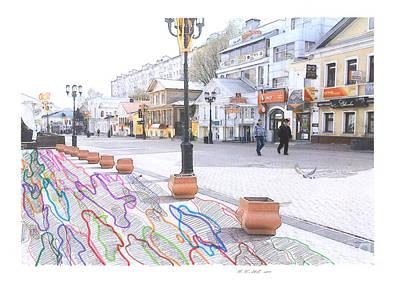 Autumn Scene Drawing - Bolshaya Pokrovskaya Street, Nizhny Novgorod. 10 March, 2015 by Tatiana Chernyavskaya