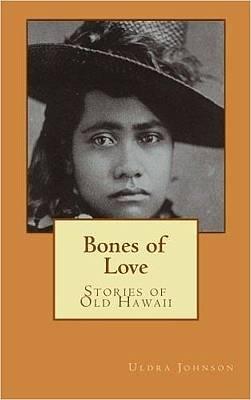 Photograph - Bones Of Love by Uldra Johnson