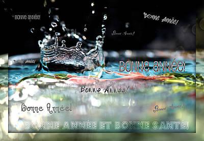 Bonne Annee Card Art Print by Lisa Knechtel