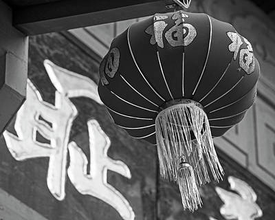 Photograph - Boston Chinatown Lantern Boston Ma Black And White by Toby McGuire