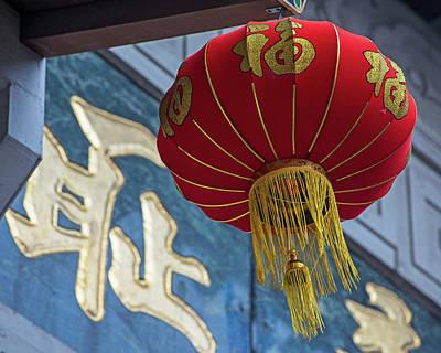 China Town Photograph - Boston Chinatown Lantern Boston Ma by Toby McGuire