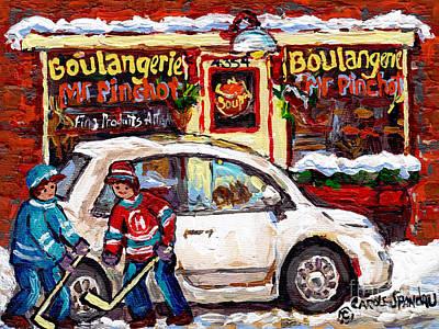 Painting - Boulangerie Mr Pinchot Rues De Brebeuf Et Marianne Montreal Storefront Winter Hockey Scene C Spandau by Carole Spandau