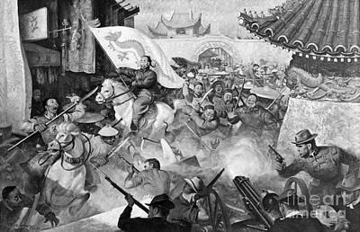 Boxer Rebellion Art Print by Granger
