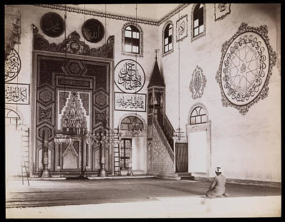Painting - Boy Praying In Mosque by Celestial Images