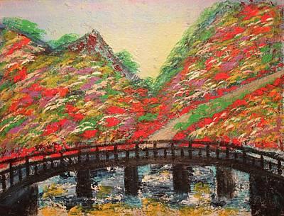 Brandywine Bridge Original