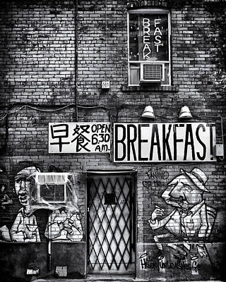 Photograph - Breakfast by Brian Carson