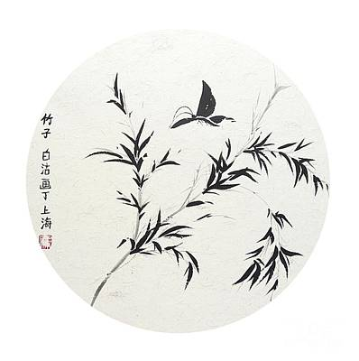 Breeze Of Spring - Round Art Print
