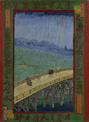 Painting - Bridge In The Rain  After Hiroshige Paris October  November 1887 Vincent Van Gogh 1853  1890 by Artistic Panda