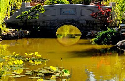 Bridge Art Print by Lyle  Huisken