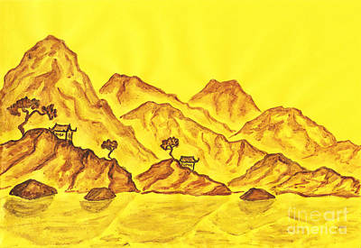 Painting - Brown Hills On Yellow Background, Painting by Irina Afonskaya