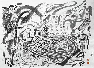 BT2 Print by Kevin Pang